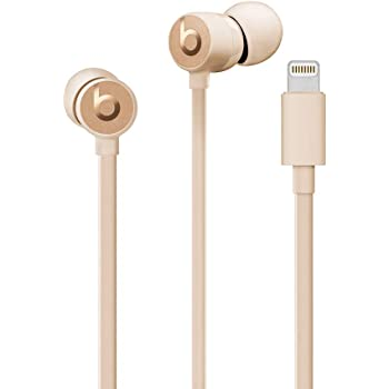 urBeats Wired Earphones With Lightning Connector - Tangle Free Cable, Magnetic Earbuds, Built In Mic And Controls - Gold