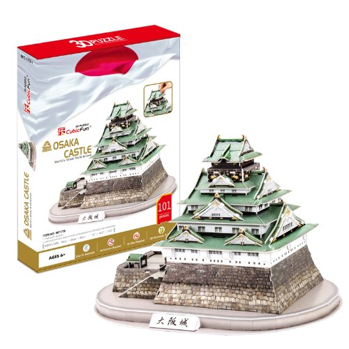 3D three-dimensional puzzle Osaka Castle MC175h (japan import)