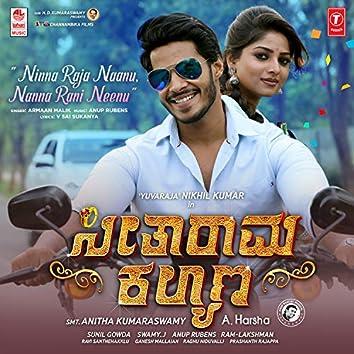 """Ninna Raja Naanu, Nanna Rani Neenu (From """"Seetharama Kalyana"""")"""