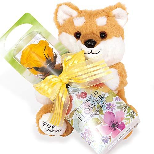 【 liLYS épice 】 リリスエピス プリザーブドフラワー 柴犬 ぬいぐるみ 一輪の薔薇 プレゼント お祝い 記念日 誕生日 母の日 ギフト sp1ye (イエローハーモニー)