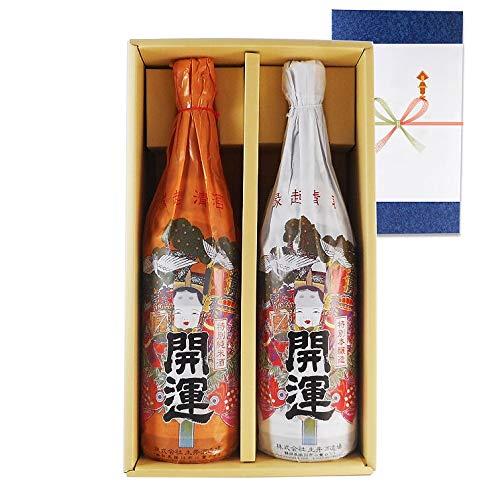 バレンタイン プレゼント ギフト 日本酒 飲み比べセット 開業祝い 開店祝い 縁起清酒 開運紅白セット 特別純米&特別本醸造 祝酒 1.8L 2本
