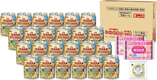【Amazon.co.jp限定】 明治 ほほえみ らくらくミルク 240ml×24本(景品付き) 常温で飲める液体ミルク 【0ヵ月から】 ×24缶 [0か月]