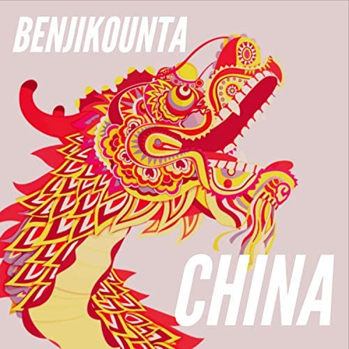 BenjiKounta