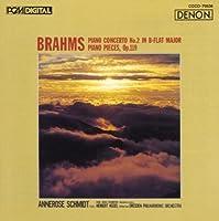 Brahms:Piano Concerto No.2 by SCHMIDT & KEGEL & DRESDEN PHILHARMONIC ORCHESTRA (2003-03-26)