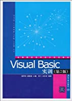 Visual Basic实训(第2版)(高等院校程序设计规划教材)