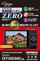 エツミ デジタルカメラ用液晶保護フィルムZERO Canon EOS IXY 650/640対応 VE-7382