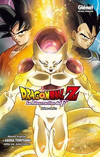 Dragon Ball Z - La résurrection de F