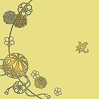 写真 アルバム 2面 六つ切り2枚 まり柄 イエロー 「祝」ゴールド箔 写真台紙 2面アルバム 七五三 753 結婚式 成人式 ベビー お祝い 六切りサイズ写真が2枚入る2面台紙 (イエロー)