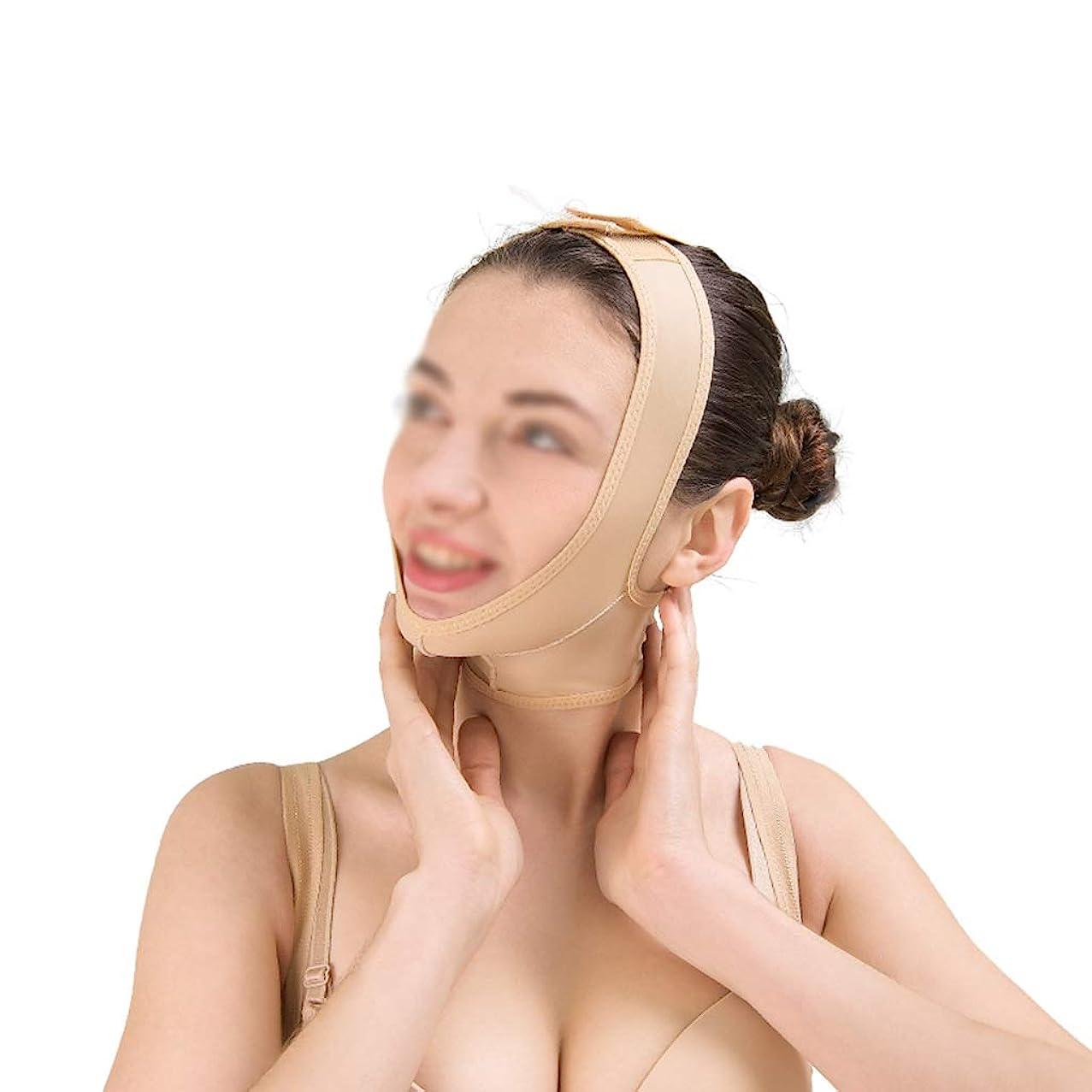 土地ブームナイトスポットXHLMRMJ 二重あごのストラップ、包帯を持ち上げる、持ち上がると肌の包帯を引き締める、通気性のフェイスマスク、快適で通気性のある顔の持ち上がるマスク (Size : XL)