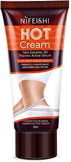 Hot Cream, Professional Cellulite Slimming & Firming Cream, Body Fat Burning Massage Gel, Slim Serum for Shaping Waist, Abdomen and Buttocks(60ml)