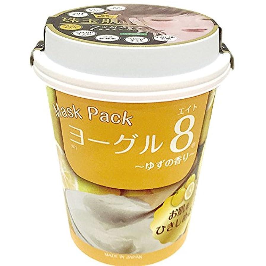 洋服タイヤチャームKyo Tomo ヨーグル8(ゆず) 24g