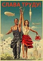 USSRCCCP-大人のためのジグソーパズル1000ピースクリスマス大人のためのジグソーパズル大人のための1000ピースジグソーパズル子供高齢者向けギフト-楽しいゲームDIY家の装飾ガールフレンドギフト