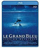 グラン・ブルー オリジナル版 -デジタル・レストア・バージョン-...[Blu-ray/ブルーレイ]