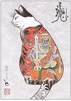 ヴィンテージ猫の壁アート日本の侍猫のポスター面白い動物の絵タトゥー猫の写真抽象的なキャンバスプリントレトロな家の装飾40x60cmフレームなしW2