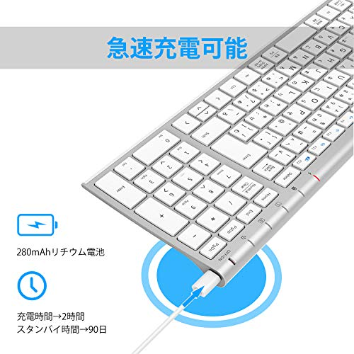 iCleverキーボードワイヤレスキーボードマウスセット日本語配列静音超薄型テンキー付き無線2.4Gキーボードマウス3段調節可能DPI充電式フルサイズパソコンPC多機能対応Windows対応Mac対応シルバーホワイト