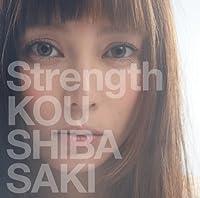 Strength(初回限定盤)(DVD付)