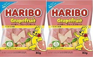 ハリボーグミ 各種小袋2袋セット (グレープフルーツ80g×2 ( 2020発売))