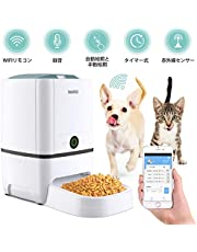 Iseebiz 自動給餌器 猫 犬 ペット スマホ wifi 遠隔操作 タイマー 自動餌やり機 自動給餌機 オートフィーダ 自動給餌 一日8食 10秒録音 2WAY給電 水洗い可 6L