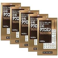 【第2類医薬品】小粒タウロミン 1400錠 ×5