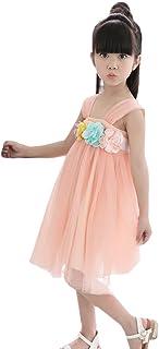 [もうほうきょう] ガールズドレス チュールスカート レーススカート 王女スカート 女の子 春秋 子供服 膝丈 フレアスカート ノースリーブ 花柄