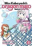 MISS KOBAYASHIS DRAGON MAID KANNA DAILY LIFE 08 (Miss Kobayashi's Dragon Maid: Kanna's Daily Life, 8)