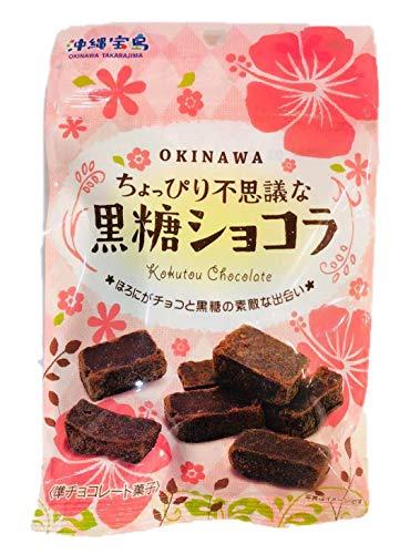 【沖縄から発送】ちょっぴり不思議な黒糖ショコラ【沖縄】【お土産】【チョコ】【黒糖】