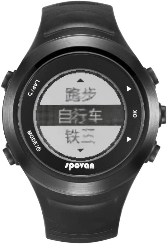ARAYACY GPS Multi-Function Sports Watch Brand Cheap Sale Venue Outdoor Fi Running Challenge the lowest price Men's