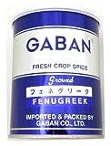 ギャバン フェネグリークシード 缶 200g