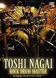 TOSHI NAGAI ロック・ドラム・マスター[ATDV-425][DVD]