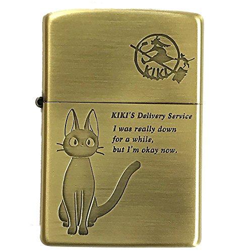 10 best cat zippo for 2021