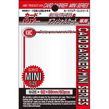 KMC カードバリアーミニ パールホワイト