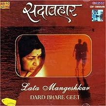 Sada bahar-Lata mangeshkar-dard bhare geet indian/movie songs/hit film music/collection of songs/romantic,emotional songs/lata mangeshkar