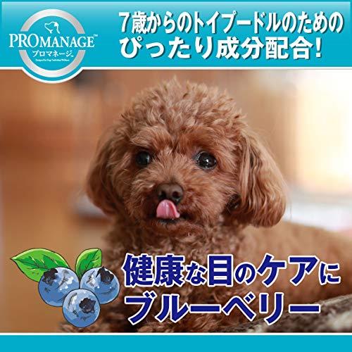 プロマネージ『犬種別7歳からのトイプードル専用』