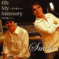 Oh My Memory