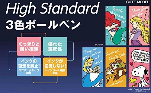 『カミオジャパン ディズニー ジェットストリーム 3色ボールペン チップ&デール』の4枚目の画像