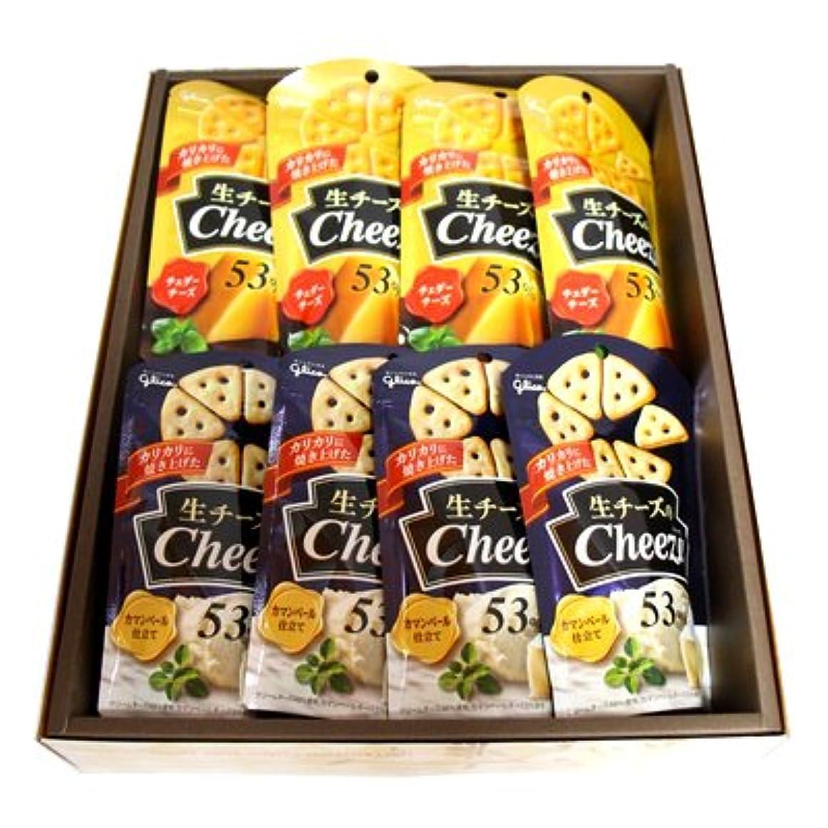 終点保証金降伏おかしのマーチ グリコ 生チーズのチーザ (2種類?計14個) ギフト セット D