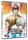 Death Note - Relight Vol.2