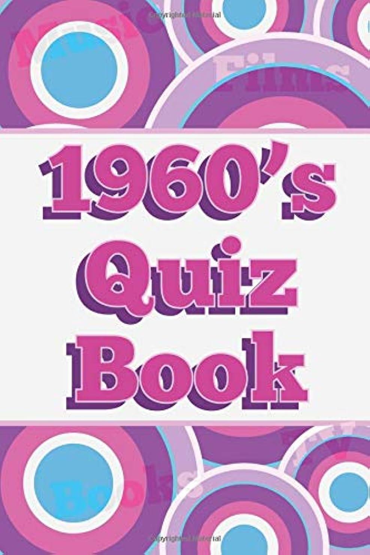 甲虫一時的符号1960s Quiz Book: ...The perfect present for fans of the '60s!