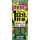 伊藤園 栄養強化型 1日分の野菜 200ml 紙パック 48本 (24本入×2 まとめ買い) 野菜ジュース