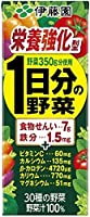 伊藤園 栄養強化型 1日分の野菜 200ml紙パック×24本入×3ケース(72本)