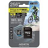 【GoPro公式】ADATA microSDカード MAX Performance MicroSD 256GB / ADTAG-256G