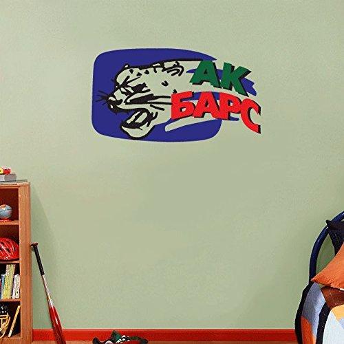 Ak Bars Russia Hockey KHL Sport Home Decor Art Wall Vinyl Sticker 63 x 35 cm