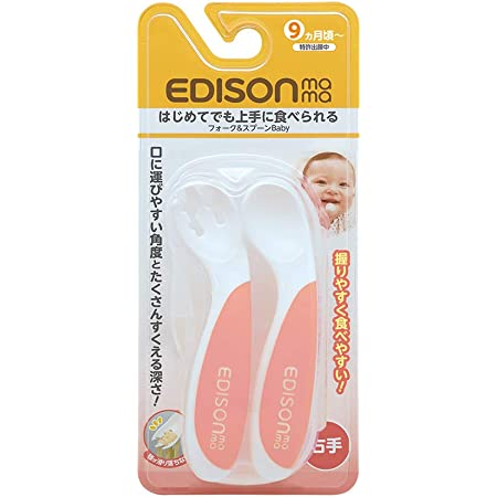 KJC(ケイジェイシー)EDISON mama(エジソンママ) フォーク&スプーンベビー ピーチ 9か月~ 上手に食べられる 食洗器対応(ケース不可) 食育
