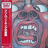 """IN THE COURT OF CRIMSON KING クリムゾン・キングの宮殿 [12"""" Analog LP Record]"""