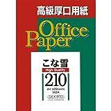 セキレイ ジツタ ケント紙 こな雪210(超厚) A4 502A 50枚