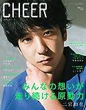 CHEER Vol.1