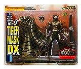 タイガーマスク バイオレンスアクションフィギュアNo.9 タイガーマスクDX 〈トイザらス限定〉