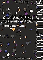 amazon-book-2