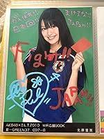 AKB48 生写真 北原里英 直筆サイン入り 激レア