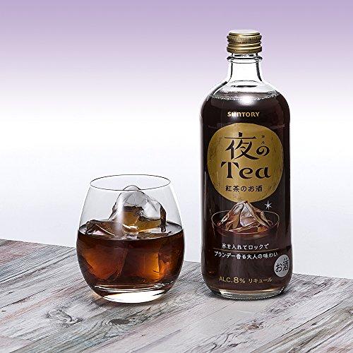 サントリー『紅茶のお酒夜のTea』